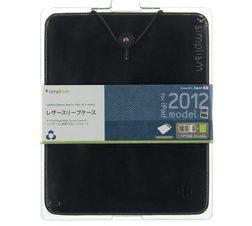 レザー スリーブケース for iPad (3rd)(販売終了) – ブラック