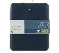 レザー スリーブケース for iPad (3rd)(販売終了) – ブラウン