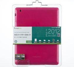 セミハードケースセット for iPad (3rd) – ピンク