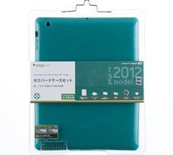 セミハードケースセット for iPad (3rd) – グリーン