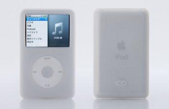 シリコンケースセット for iPod classic