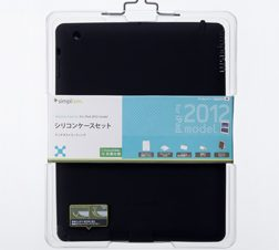 シリコンケースセット for iPad (3rd) – ブラック