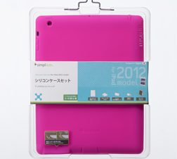 シリコンケースセット for iPad (3rd) – ピンク