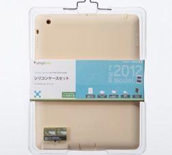 シリコンケースセット for iPad (3rd) – イエロー