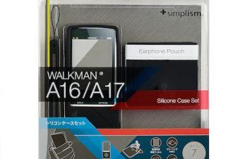 シリコンケース for WALKMAN A10/A20 – ブラック