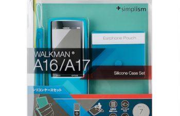 シリコンケース for WALKMAN A10/A20 – グリーン