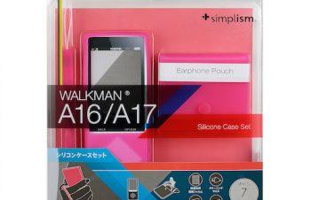 シリコンケース for WALKMAN A10/A20 – ピンク
