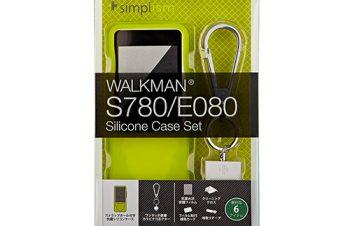 シリコンケースセット for WALKMAN S780/E080/S10 – グリーン