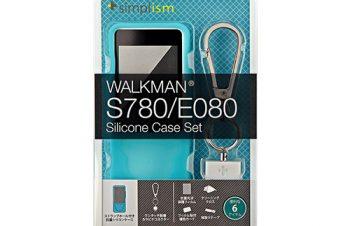 シリコンケースセット for WALKMAN S780/E080/S10 – ブルー