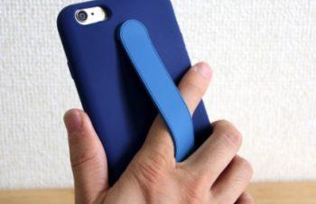 【レビュー】グリップバンドが魅力!ICカードも収納できるSimplism製「iPhone 6 Plus」用シリコンケース | gori.me(ゴリミー)