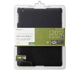 スマート バックカバー for iPad (3rd) – ブラック
