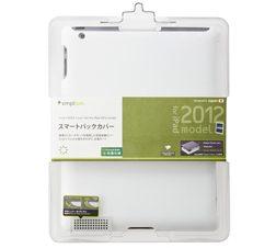 スマート バックカバー for iPad (3rd) – ホワイト