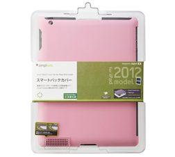 スマート バックカバー for iPad (3rd) – グレー