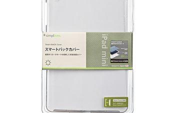 スマート バックカバー for iPad mini – クリア