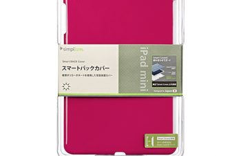 スマート バックカバー for iPad mini – ピンク