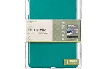 スマート バックカバー for iPad mini – グリーン