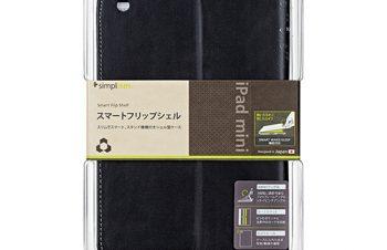 スマート フリップシェル for iPad mini – ブラック