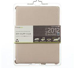 スマート レザー Shell for iPad (3rd) – ホワイト