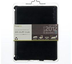 スマート レザー Shell for iPad (3rd) – ブラック