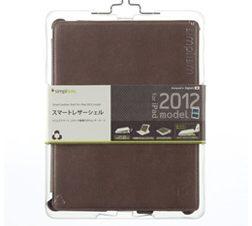 スマート レザー Shell for iPad (3rd) – ブラウン