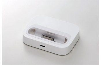 スターターパック for iPod classic(販売終了)