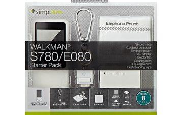 スターターパック for WALKMAN S780/E080/S15/S14 – ホワイト