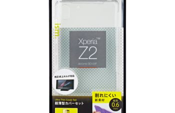 Ultra Thin Cover Set for Xperia Z2 – クリア