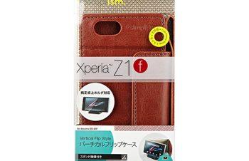 バーチカルフリップケース for XperiaZ1 f – レッド