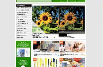 本格商品テストサイト「360.life」にてNuAns NEO [Reloaded]がダントツのオススメ製品に選定