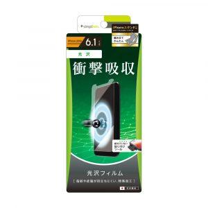 iPhone 11/ XR 衝撃吸収 液晶保護フィルム