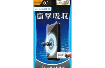 iPhone 11/ XR 衝撃吸収&ブルーライト低減 液晶保護フィルム