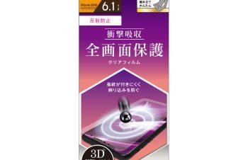 iPhone 11/ XR 衝撃吸収 TPU 液晶保護フィルム