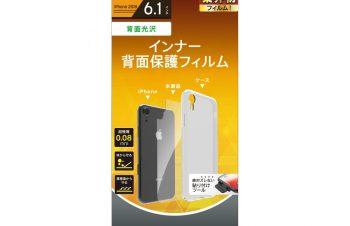 iPhone XR 背面保護極薄インナーフィルム
