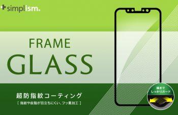 iPhone 11/ XR フレームガラス
