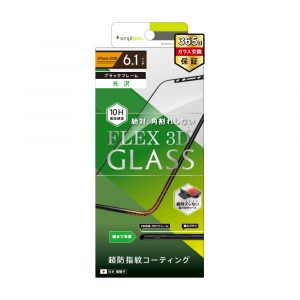 iPhone 11/ XR [FLEX 3D] 複合フレームガラス – ブラック