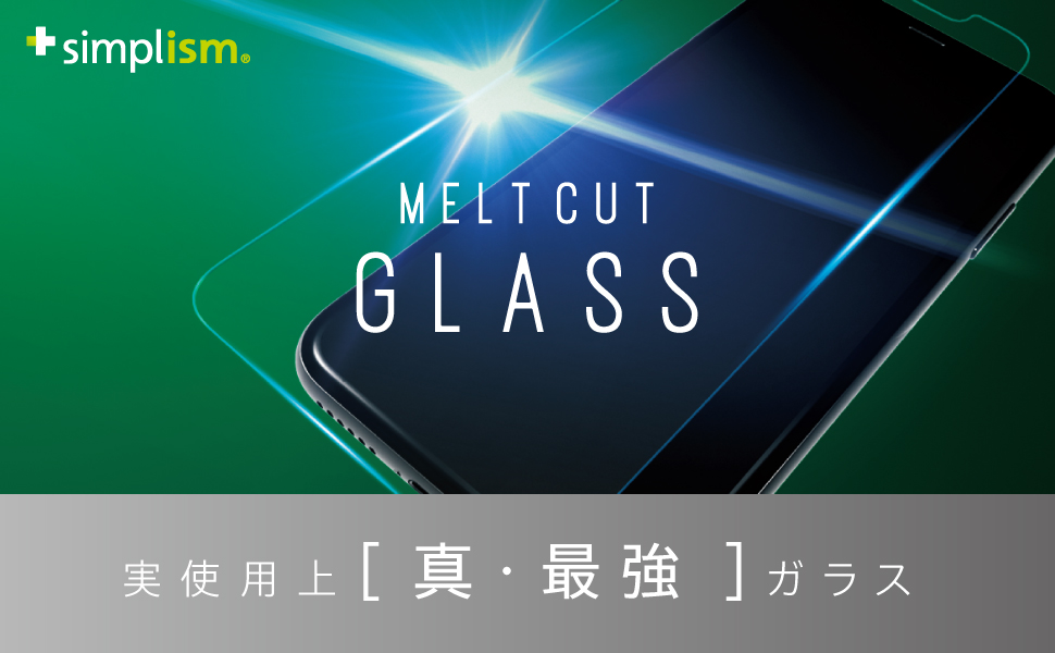 iPhone XS / X [MELTCUT (ULTIMATE) GLASS] メルトカットガラス