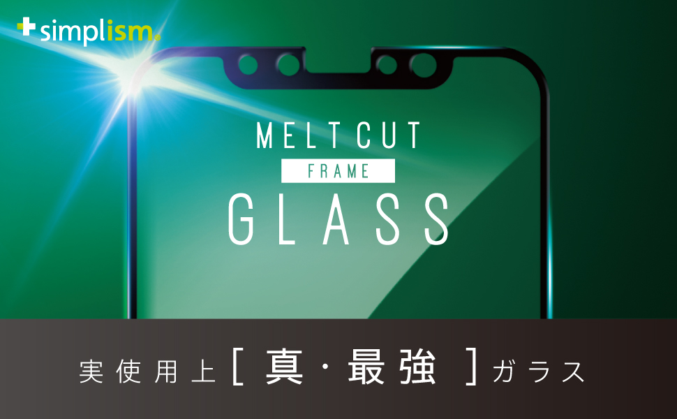 iPhone 11 Pro/XS/X [MELTCUT (ULTIMATE) GLASS] メルトカットフレームガラス