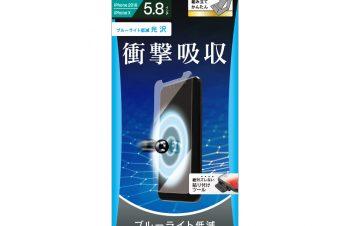 iPhone 11 Pro/XS/X 衝撃吸収&ブルーライト低減 液晶保護フィルム