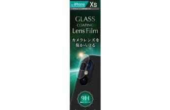 iPhone XS レンズ保護ガラスライクフィルム