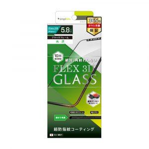 iPhone 11 Pro/XS/X [FLEX 3D] 複合フレームガラス – ブラック