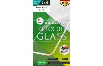 iPhone 11 Pro/XS/X [FLEX 3D] 複合フレームガラス – ホワイト