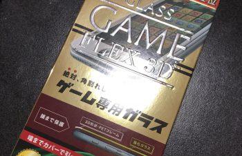 もう1台のiPhone用に愛用してるsimplismnのゲーム用のガラスフィルム買った! https://t.co/gL4Fp9hvZi