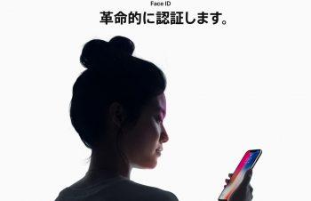 iPhone Xを最大限に活かすことができるNuAns ROLLDOCK