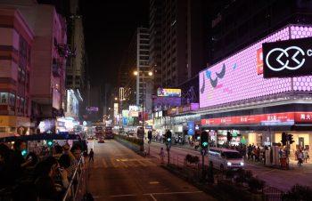 世界三大夜景香港の街