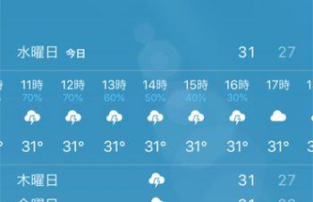 日本の夏、中国の夏