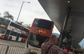 香港の移動はバスが激安で便利だったという話(備忘録)