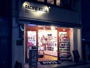大阪心斎橋でSimplism新製品がすべて見られるお店「PACIFIC KIOSK」