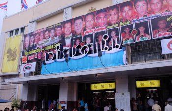 ムエタイの本場タイ王国で試合を観戦