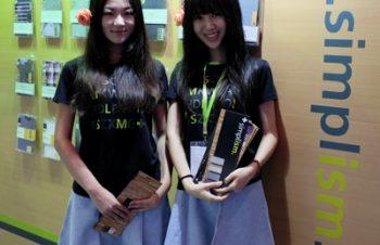 Macworld Asia 2013の目玉とは…。