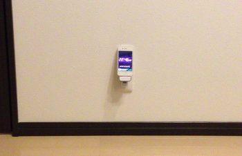 「うちでも使ってるシリーズ」- 待望のiPhone 5用MiniDock